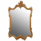 Versailles Gold French Wall Mirror